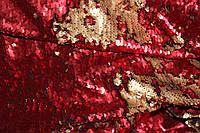 Паетка красное золото двухсторонняя, фото 1