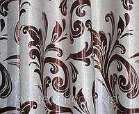 """Двусторонняя ткань блэкаут """"Лилия"""". Высота 2,8м. Цвет бежевый с коричневым. 196ш."""