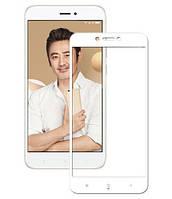 Защитное стекло 2.5Dдля Xiaomi Redmi 4x