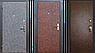 Комплект для обивки дверей гладкий светло-коричневый, фото 4