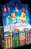 """Картонные новогодние коробочки """"Хатинка"""" для сладостей конфет 400-500 г"""