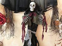 Подвесной декор Скелет простой