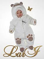 """Комбинезон для новорожденных """"Панда"""" на махре. Молочный, фото 1"""