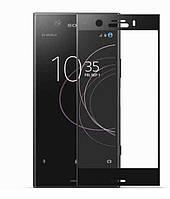 Защитное стекло 2.5D для Sony Xperia XZ1 Compact (G8441)