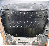 Захист картера двигуна і акпп Seat Altea 2004-, фото 7