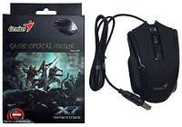 Игровая Мышь Genius X7 1600 DPI black