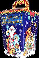 """Упаковка для конфет на новый год """"Ліхтарик Синий"""" для сладостей 400-600 г в ассортименте"""