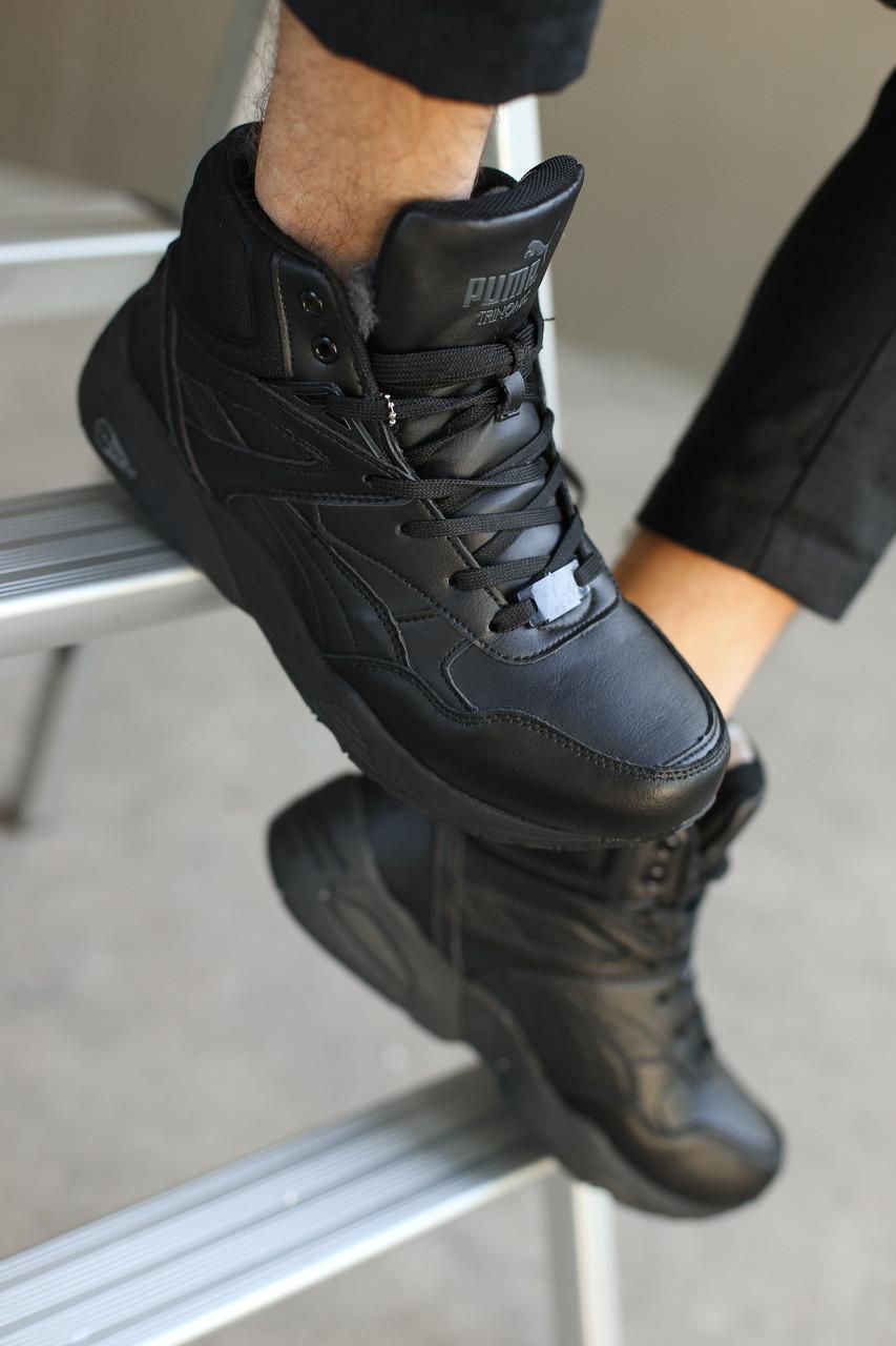 Мужские высокие зимние кроссовки на меху Puma Trinomic