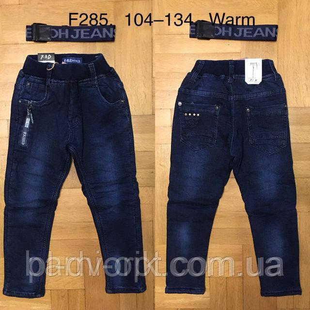 Джинсовые брюки утепленные для мальчиков , F&D , 104.110  рр  цена 360