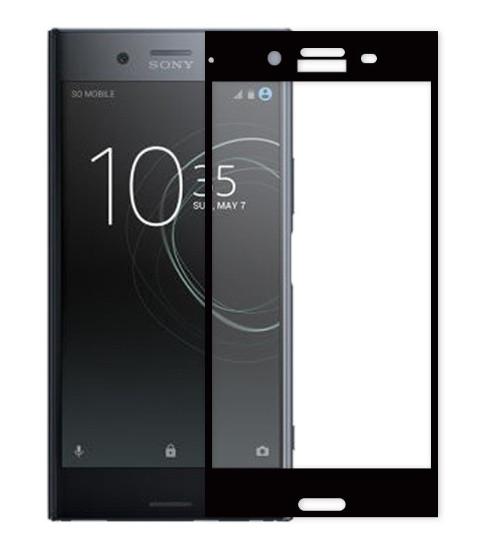 Защитное стекло 2.5D для Sony Xperia XZ Premium (G8142)