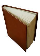 Гостьові книги та книги пошани