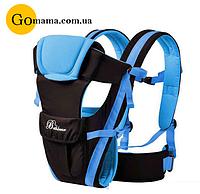 Сумка-кенгуру Beth Bear 4в1 (слинг, сумка, хипсит, майслинг, эрго рюкзак, переноска)