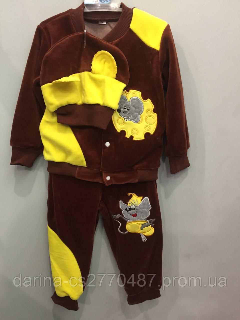 Детский велюровый костюм для мальчика с мышкой