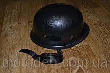 Шлем ретро (каска немецкая) под карбон, размер XL (окружность головы 61-62см)