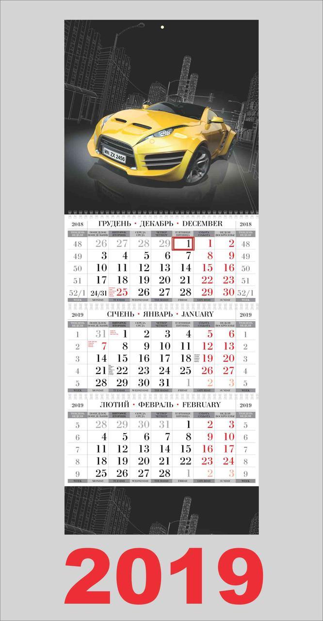Квартальный календарь большой `Спортивное авто`