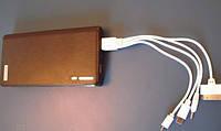 Переносное зарядное устройство Power Bank 20000 мАч