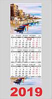 Квартальный календарь большой `Акварель`