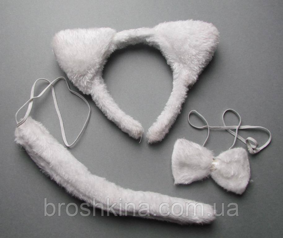 Карнавальный набор Кошечка белая обруч, хвост и бабочка
