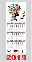 Квартальный календарь большой `Девушка с цветами`