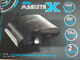 Игровая приставка Magistr X+160игр в памяти. Оптом и в розницу