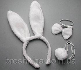 Карнавальный набор Зайчик белый: обруч-ушки, хвост и бабочка