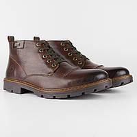 Rieker ботинки мужские зима артикул 32102-27
