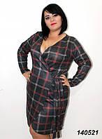 Платье женское на запах. Батальное повседневное платье. Размеры 48, 50, 52, 54, 56.
