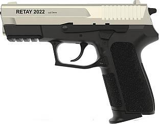 Стартовый пистолет Retay 2022 Satin