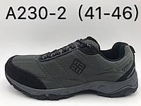 57aa32dc067f Мужская термо обувь оптом в категории кроссовки, кеды повседневные в ...