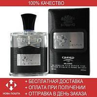 Creed Aventus EDP 120ml  (парфюмированная вода Крид Авентус)