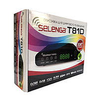 T2 тюнер телевизионная приставка SELENGA T81D (DVB-T2/DVB-C). Оптом и в розницу