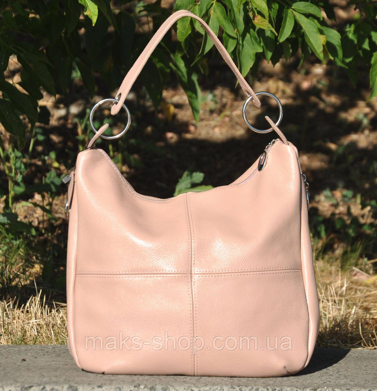 38285c05f010 Кожаная шикарная женская сумка Неаполь пудра - Maks Shop- надежный и  перспективный интернет магазин сумок