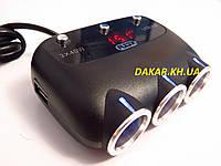 Разветвитель автомобильного прикуривателя HS 083 тройник с вольтметром 2 USB и подсветкой, фото 1