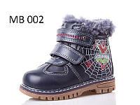 Ботинки зимние Lilin