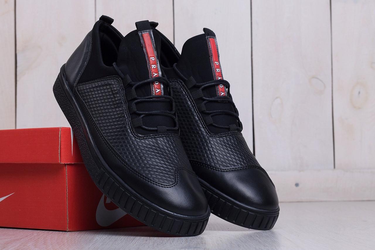 Мужские кроссовки Prada Black топ реплика
