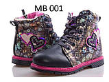 Утепленные ботинки Ytop, фото 4