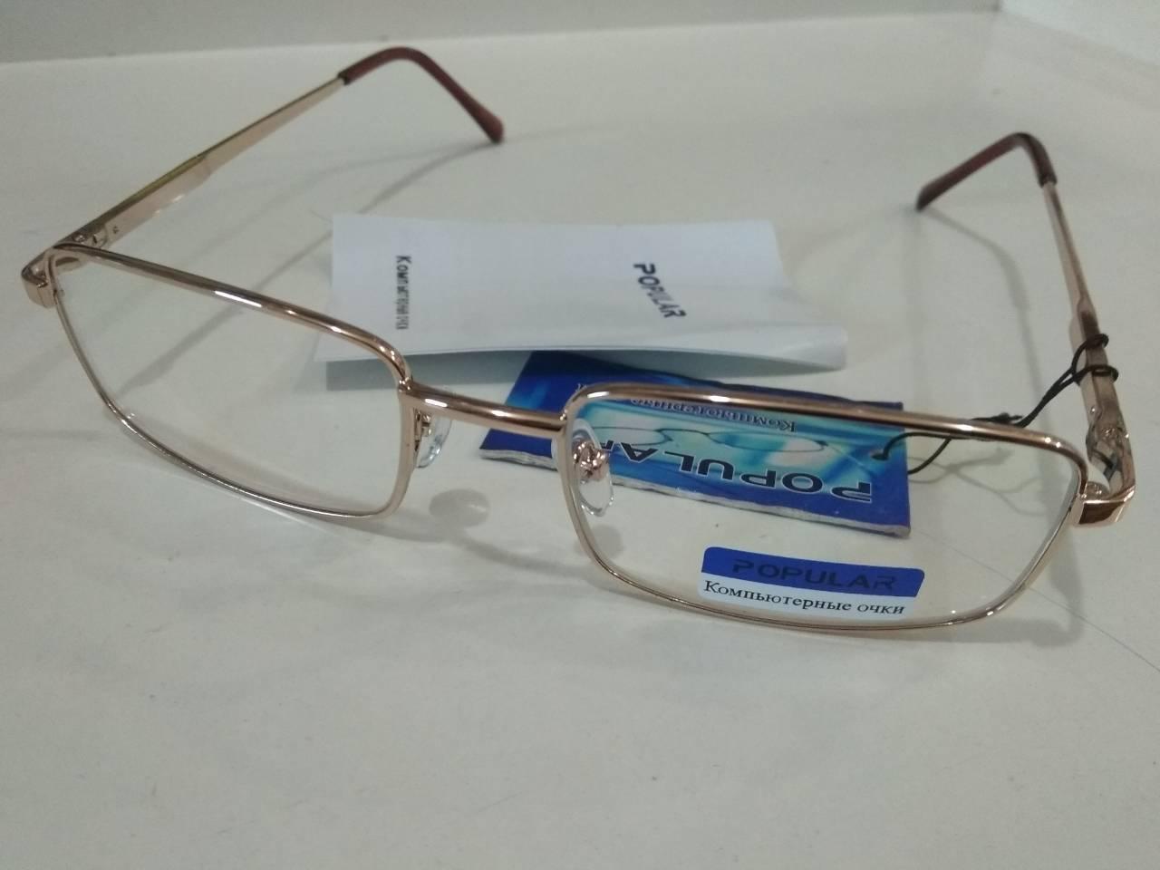 Очки для компьютера Popular 56007 С-1