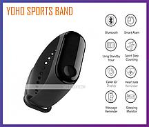 Фитнес-браслет Yoho Sports Band | Аналог Xiaomi Mi Band 3 Black