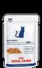 Royal Canin neutered weight balance  для котов и кошек с момента операции до 7 лет - 100 г