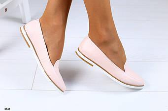 Женские кожаные бежевые балетки 36