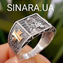 Серебряное кольцо Святой Николай - Мужское серебряное кольцо Николай Чудотворец