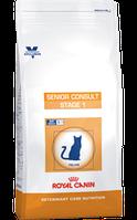 Royal Canin senior consult stage 1 сухой - 1,5 кг