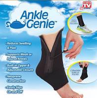 Эластичный фиксатор Ankle Genie Энкл Джини на лодыжку, супинатор, фото 1