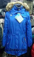 Женская парка Azimuth B 8011  (Синяя)  42 р(50/52), фото 1