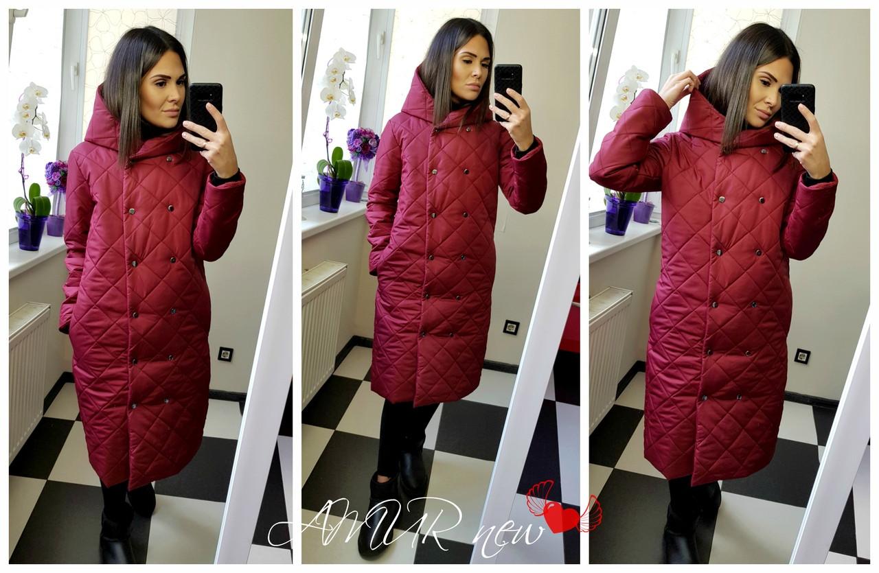 b397febe Купить Женская теплая зимняя куртка (норма и батал) от надежного ...