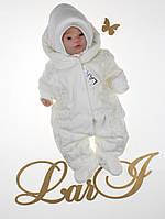 """Комплект для новорожденных """"Аля"""" (человечек с шапочкой). Молочный, фото 1"""