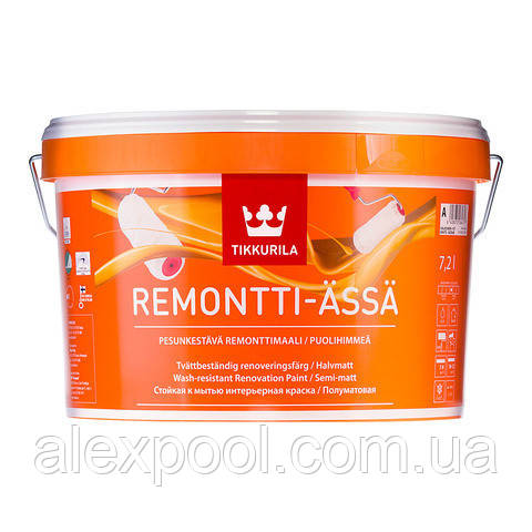 Remontti Assa интерьерная краска Tikkurila А 9 л