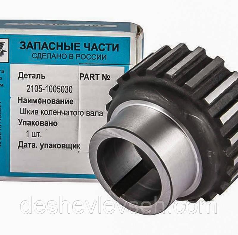 Шестерня ВАЗ-2105 коленвала(малая), 2105-1005030 (ВолгаАвтоПром)