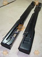 Накладки порогов ВАЗ 2101 - 2107 ТЮНИНГ (2шт) (модель - квадратные сетки) (пр-во Россия) №151280