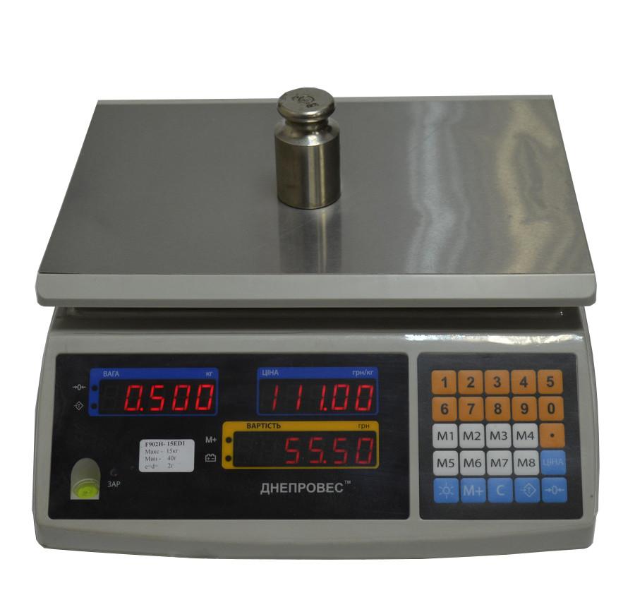 Весы торговые F902H-3ED1